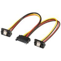 Y-Power Kabel S-ATA Kupplung - 2x S-ATA Stecker 90° gewinkelt