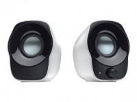 Logitech Stereo Lautsprecher Z120 weiß